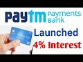 PayTM Launched PayTM Payments Bank | Features, Interest Rate in Hindi