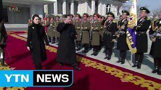 북한, 오늘 열병식 녹화 중계 방송 시작 / YTN
