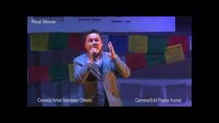 sandip chhetri comedy artist संदिप क्षेत्री    Nepal Army officers Club    Sherpa Losar Shanjha 2142