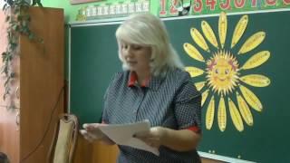 Відеоурок з етики у 3 А класі Поспішайте робити добро