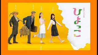 朝ドラ「ひよっこ」第129話 時子が三男に思い告げる 8月30日(水)放送...