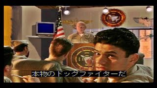 Top Gun: Fire At Will! PS1 プレイ # 1