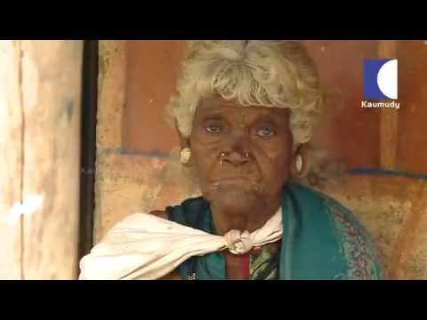 Agencies robs Tribal peoples of Kerala !! |  FOR THE PEOPLE 20 07 2016 | Kaumudy TV