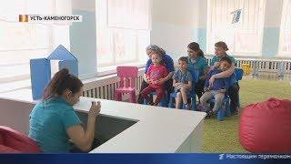 Открылся первый детский сад для детей с диагнозом аутизм