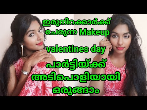 Easy Party makeup look|Affordable valentines day makeup in Malayalam|Dusky skin|Asvi Malayalam thumbnail