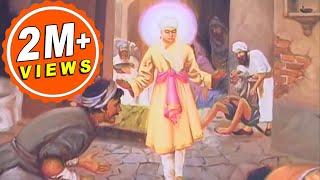 ਜੇ ਤੂ ਮਿਤ੍ਰੁ ਅਸਾਡੜਾ ਹਿਕ ਭੋਰੀ ਨਾ ਵੇਛੋੜਿ Je Tu Mittar Asadrha| Shabad Gurbani | Bhai Sarabjit Singh Ji