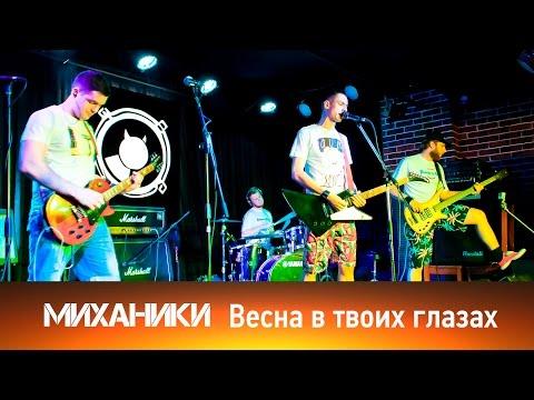 Скачать Песни Альтернативный рок №5133906 Бесплатно и