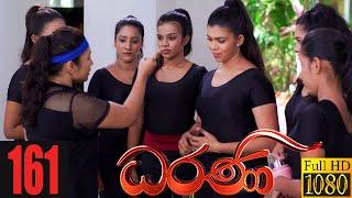 Dharani   Episode 161 28th April 2021 Thumbnail