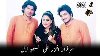 Hussain Janda Sarfaraz Ali Iftikhar Ali, And Nasebo Lal Farah Lal 2020