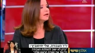 הריאיון של שלי יחימוביץ' שהפך לעימות עם נחמיה שטרסלר