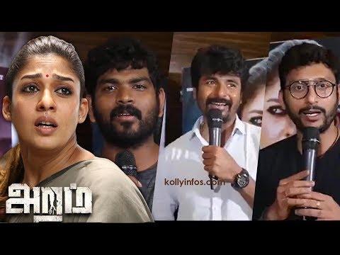 Celebrities Opinion Aramm Movie   Sivakarthikeyan   Vignesh Shivan   RJ Balaji