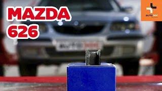 Видео-инструкция по эксплуатации на MAZDA 626 на български