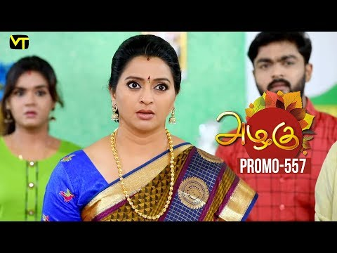 Azhagu Tamil Serial Episode 557 Promo out for this beautiful family entertainer starring Revathi as Azhagu, Sruthi raj as Sudha, Thalaivasal Vijay, Mithra Kurian, Lokesh Baskaran & several others. Stay tuned for more at: http://bit.ly/SubscribeVT  You can also find our shows at: http://bit.ly/YuppTVVisionTime  Cast: Revathy as Azhagu, Gayathri Jayaram as Shakunthala Devi,   Sangeetha as Poorna, Sruthi raj as Sudha, Thalaivasal Vijay, Lokesh Baskaran & several others  For more updates,  Subscribe us on:  https://www.youtube.com/user/VisionTimeTamizh Like Us on:  https://www.facebook.com/visiontimeindia