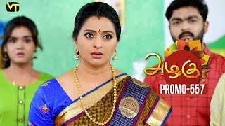 Azhagu - Tamil Serial Promo | அழகு | Episode 557 | Sun TV Serials | 18 Sep 2019 | Revathy