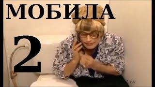 Телефон Дмитрия Нагиева в фильмах и жизни - 2