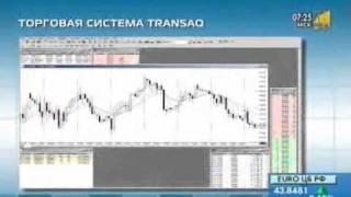 Торговые платформы фондового рынка(Торговые платформы фондового рынка., 2011-01-06T14:47:33.000Z)