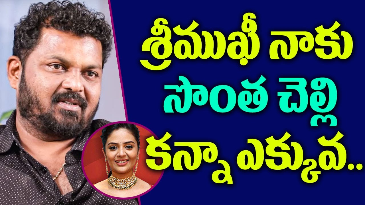 Download Bigg Boss 4 Surya Kiran about Sreemukhi | Bigg Boss 4 Telugu Surya Kiran Interview | Top Telugu TV