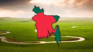 Blank Map of Bangladesh ( বাংলাদেশ) - Timelapse