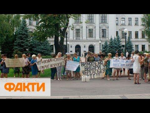 Жители Гвардейского и Черкасского на Днепропетровщине уже две недели без воды