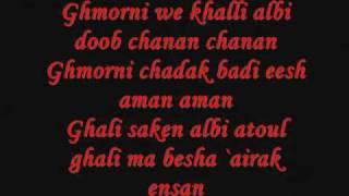 Myriam Fares - Ghamarni ( lyrics)