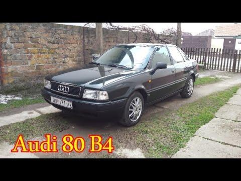 Audi 80 B4 2.0E  - 115HP