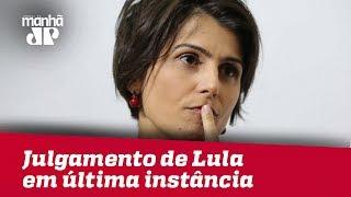 Vice de Haddad: chapa fará única coisa que Lula pediu, que é julgamento em última instância