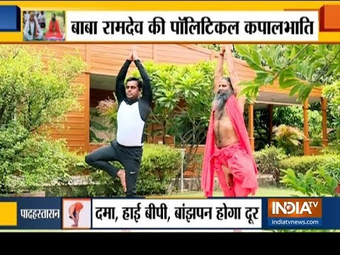 Exclusive Yoga Day 2019 Special: Swami Ramdev on benefits of