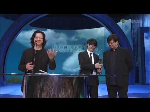 31th HKFA Best Composer - Wu Xia (Chan Kwong Wing, Peter Kam, ChatChai Pongprapaphan