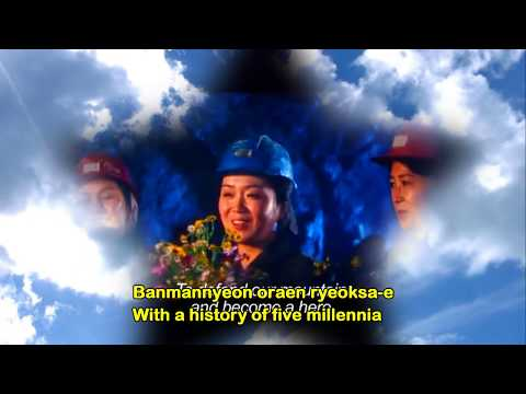 National Anthem: Democratic People's Republic of Korea-AEGUKKA