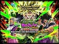 Final Summons of the Movie Broly Banners - Main Account Global | Dragon Ball Z Dokkan Battle Mp3
