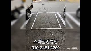 부산방충망 복도식아파트 방범창 설치