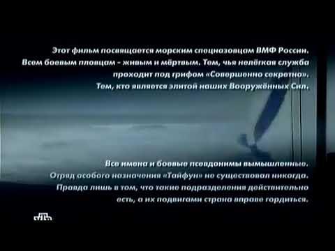 Морские дьяволы 5 сезон 8 серия