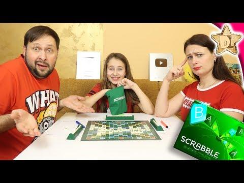 Играем в Scrabble. Составь слово челлендж