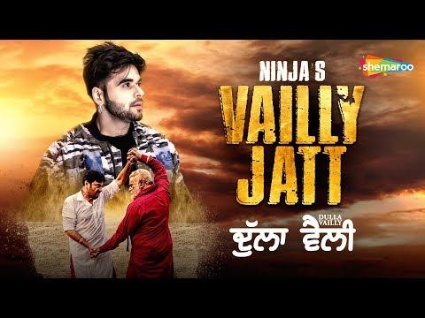 Vailly Jatt - Ninja | Guggu Gill | Yograj Singh | Dulla Vailly | Release 4 Jan | Shemaroo Punjabi