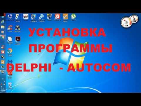 Установка DELPHI 2014.2 VCI DS150E CDP Tcs CDP Pro Plus / Delphi / Autocom 20154 Installation