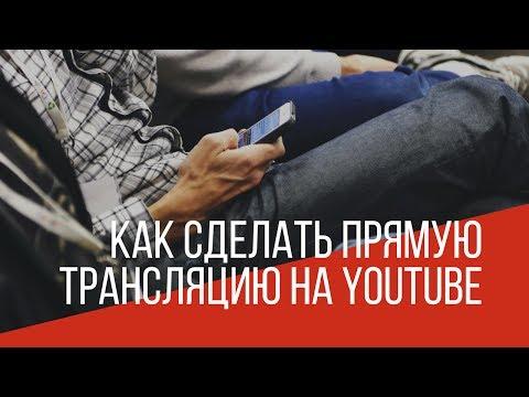 Мотивация на успехиз YouTube · Длительность: 3 мин35 с