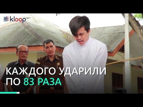 знакомства геев узбекистана