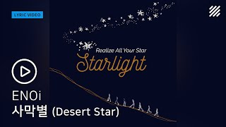 ENOi - Desert Star