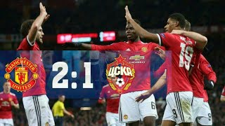 Manchester United vs CSKA Moscow 2-1 Highlights UCL Group Stage 2017