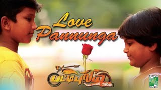 love-pannunga---pattipulam-veerasamar-yogibabu
