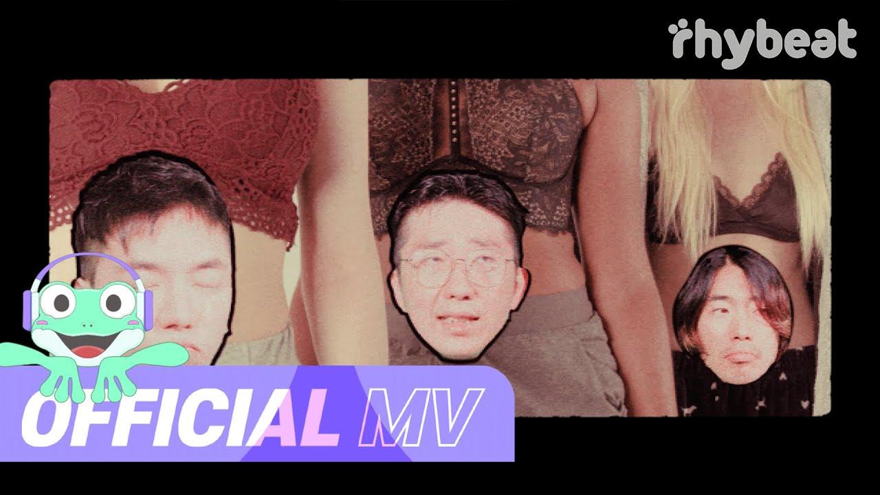 [M/V] Dayday (데이데이), Shupie, Baesuyong (배수용) - 몸으로 말해 (Body Language)