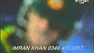 Pak cricket song imran khan bk golewali