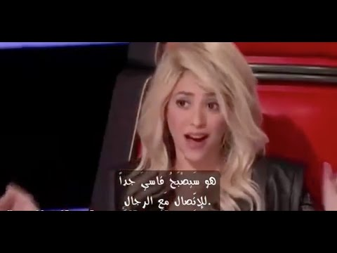 Shakira surprised by girl on the voice 2016