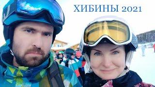 Хибины 2021 Горнолыжный курорт Биг Вуд