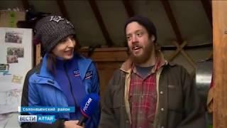 «Весёлый молочник» Джастас Уолкер хочет остаться на Алтае ещё на одну зиму