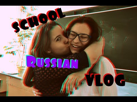 VLOG №1 | typical day of Russian school students