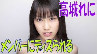 ももいろクローバーZのあーりんこと佐々木彩夏さんと有安 杏果さんが高...