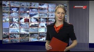 Сводка ГУ МВД за 23 мая 2017 г.