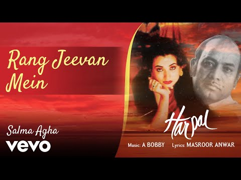 Rang Jeevan Mein - Harpal |Salma Agha | Ghazal Collection