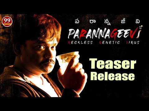 parannageevi---reckless-genetic-virus-teaser-release-|-shakalaka-shankar-|-99tv-telugu
